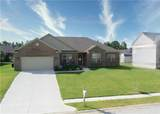 4901 Clearview Drive - Photo 3
