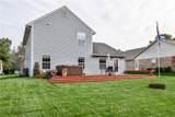 6447 Whitaker Farms Drive - Photo 38