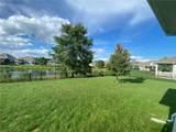 5988 Boundary Drive - Photo 28
