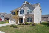 5045 Arling Court - Photo 2