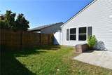 2197 Westmere Drive - Photo 26