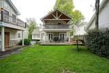 5821 Winthrop Avenue - Photo 3
