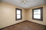 612 Laclede Street - Photo 18