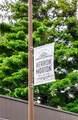 2135 New Jersey Street - Photo 42