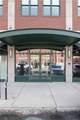 757 Massachusetts Avenue - Photo 2