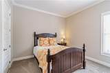 4618 Kettering Place - Photo 37