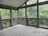 1284, 1280 Old State Road 46 - Photo 17