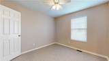 374 Southway Court - Photo 18