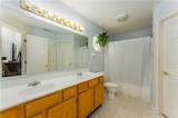 109 Cove Point - Photo 15