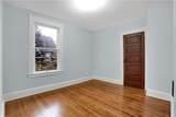 640 Woodruff Place East Drive - Photo 21