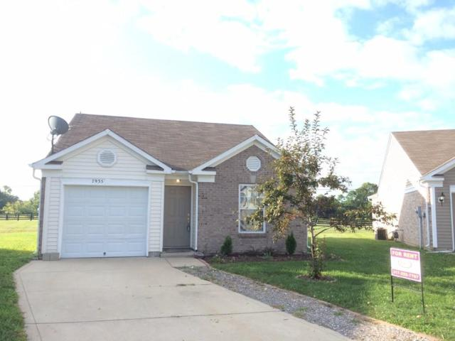 7935 Hydrangea Court, Camby, IN 46113 (MLS #21607478) :: Heard Real Estate Team | eXp Realty, LLC