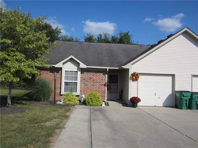 205 Woodberry Drive, Danville, IN 46122 (MLS #21670199) :: The Indy Property Source