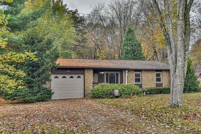 3713 Sims Lane, Bloomington, IN 47403 (MLS #21680813) :: The Star Team | RE/MAX Realty Group