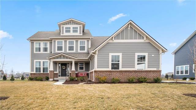 12021 Northface Drive, Fishers, IN 46060 (MLS #21695843) :: Richwine Elite Group