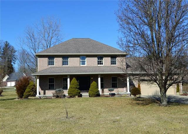 1552 W Foxcliff Drive S, Martinsville, IN 46151 (MLS #21696667) :: Mike Price Realty Team - RE/MAX Centerstone