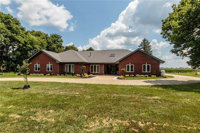 7227 N Lakeshore Drive, Greenfield, IN 46140 (MLS #21697095) :: Richwine Elite Group