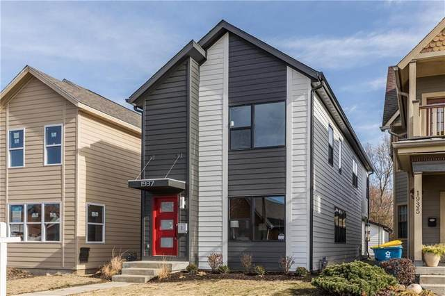 1651 Sheldon Street, Indianapolis, IN 46218 (MLS #21699459) :: AR/haus Group Realty
