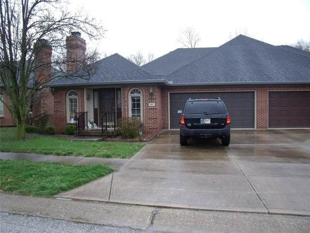 247 Andrews Boulevard East Drive, Plainfield, IN 46168 (MLS #21701259) :: The Evelo Team