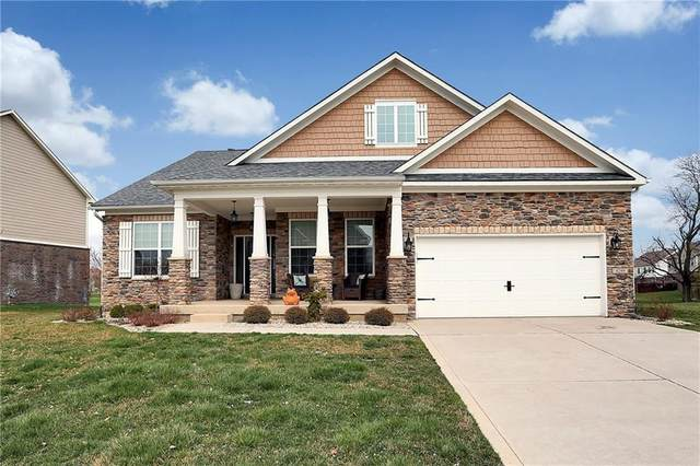8299 Dumfries Drive, Brownsburg, IN 46112 (MLS #21702108) :: The Indy Property Source