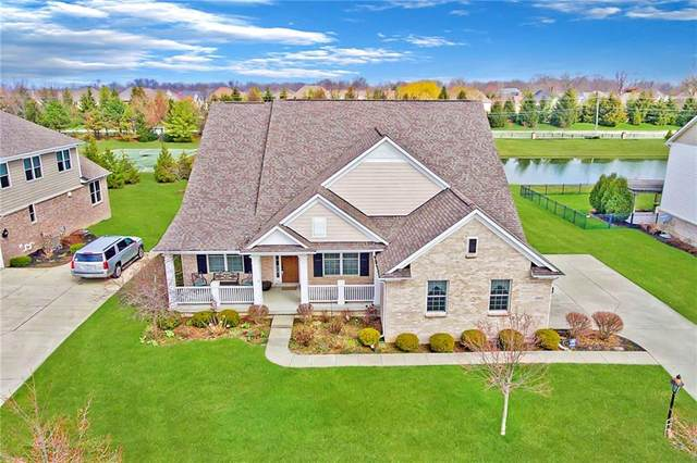 14652 Normandy Way, Fortville, IN 46040 (MLS #21702112) :: HergGroup Indianapolis