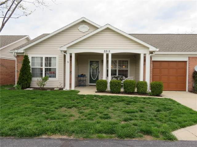2215 Elm Leaf Lane, Indianapolis, IN 46229 (MLS #21706243) :: The Indy Property Source