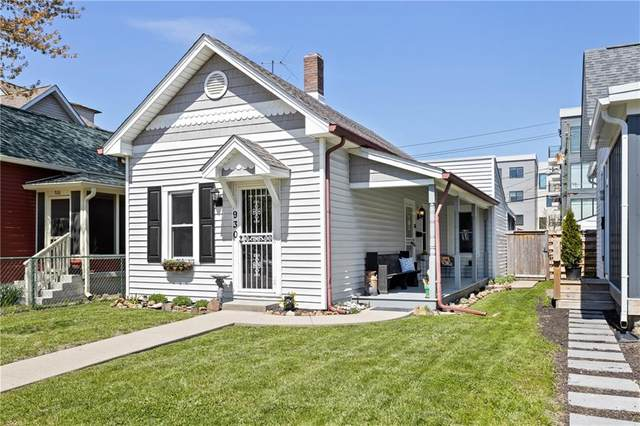 930 Lexington Avenue, Indianapolis, IN 46203 (MLS #21706316) :: AR/haus Group Realty