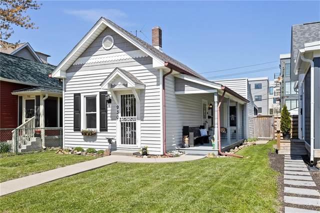 930 Lexington Avenue, Indianapolis, IN 46203 (MLS #21706316) :: Heard Real Estate Team | eXp Realty, LLC