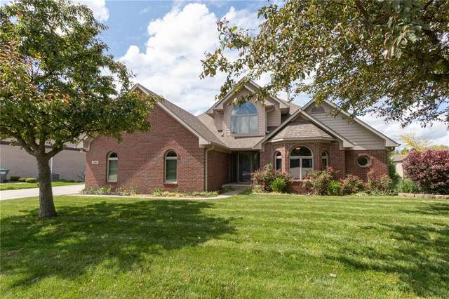 1044 Mount Vernon Drive, Greenwood, IN 46142 (MLS #21714618) :: The Evelo Team