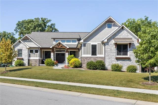 16901 Catkins Court, Westfield, IN 46074 (MLS #21719881) :: Anthony Robinson & AMR Real Estate Group LLC