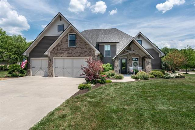 6924 S Fountain Court, Pendleton, IN 46064 (MLS #21722160) :: AR/haus Group Realty
