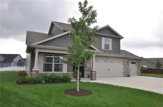 811 Primrose Court, Lebanon, IN 46052 (MLS #21729660) :: Mike Price Realty Team - RE/MAX Centerstone