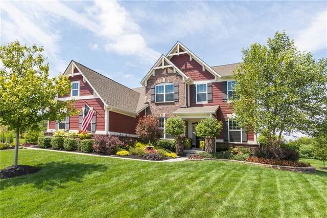 14798 Bonner Circle, Fishers, IN 46037 (MLS #21730443) :: Mike Price Realty Team - RE/MAX Centerstone