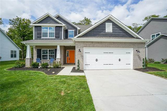 12032 Altoids Drive, Noblesville, IN 46060 (MLS #21731654) :: Mike Price Realty Team - RE/MAX Centerstone