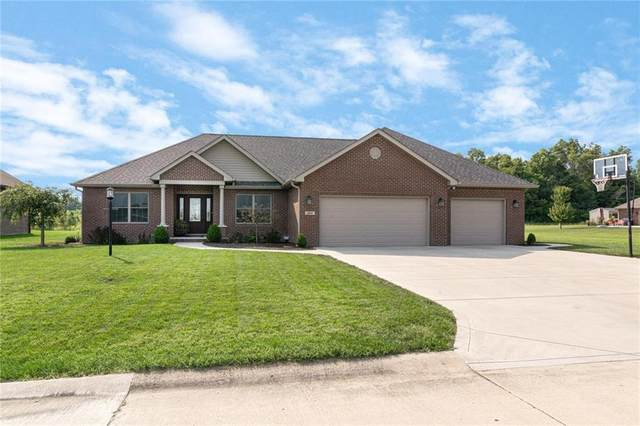 863 Lindsay Lane, Anderson, IN 46012 (MLS #21735678) :: Anthony Robinson & AMR Real Estate Group LLC