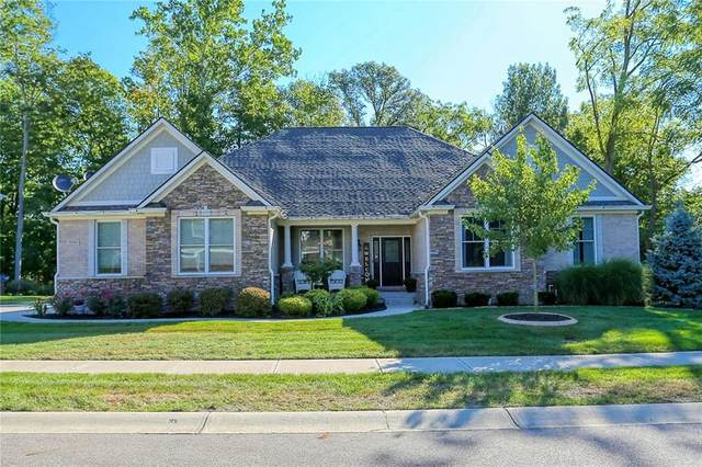 9519 N Dogwood Drive, Mccordsville, IN 46055 (MLS #21736152) :: The ORR Home Selling Team