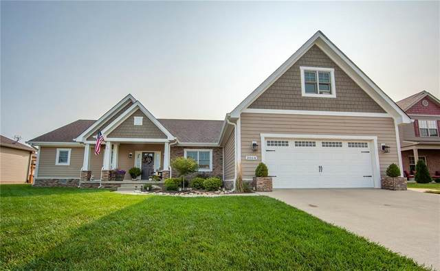 3064 Hickory Lane, Lapel, IN 46051 (MLS #21739147) :: Heard Real Estate Team | eXp Realty, LLC