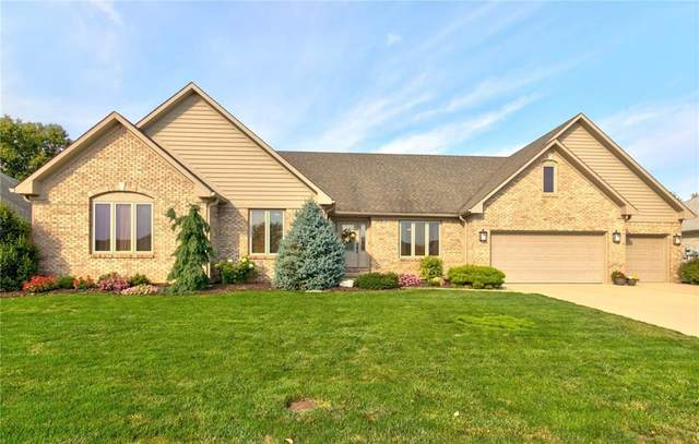 7785 Tamarack Place, Avon, IN 46123 (MLS #21739810) :: Mike Price Realty Team - RE/MAX Centerstone