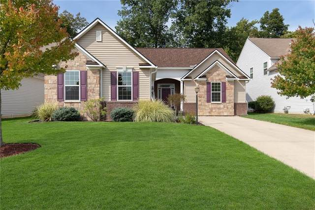 12124 Wolverton Way, Fishers, IN 46037 (MLS #21743148) :: The ORR Home Selling Team