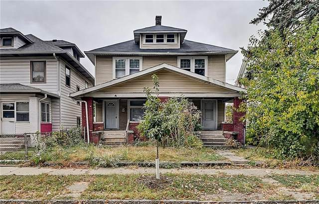 400-402 N Grant Avenue, Indianapolis, IN 46201 (MLS #21745563) :: Anthony Robinson & AMR Real Estate Group LLC