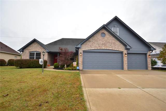 1335 Brookway Drive, Avon, IN 46123 (MLS #21746281) :: Mike Price Realty Team - RE/MAX Centerstone
