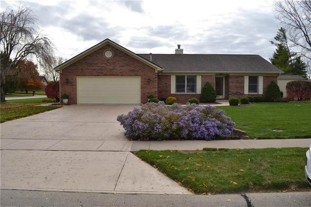 2009 Justice Drive, Greenfield, IN 46140 (MLS #21749164) :: Mike Price Realty Team - RE/MAX Centerstone