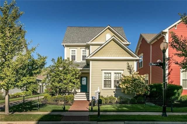 12910 Tradd Street, Carmel, IN 46032 (MLS #21750404) :: Richwine Elite Group