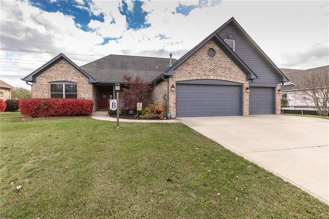1335 Brookway Drive, Avon, IN 46123 (MLS #21751451) :: Mike Price Realty Team - RE/MAX Centerstone