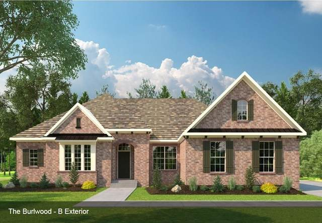 18257 Birdview Court, Westfield, IN 46074 (MLS #21752760) :: The ORR Home Selling Team