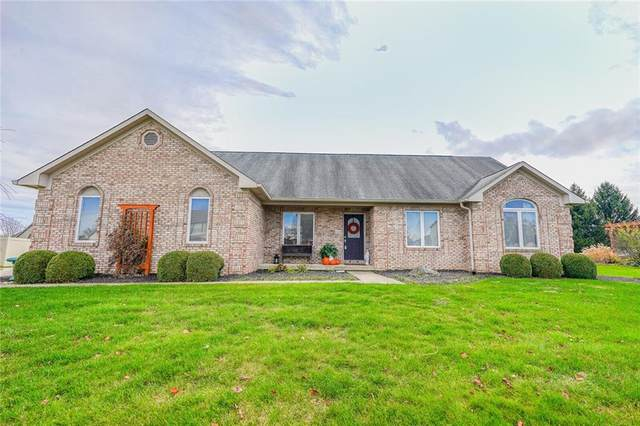263 Shepherd Court, Greenfield, IN 46140 (MLS #21754511) :: Richwine Elite Group