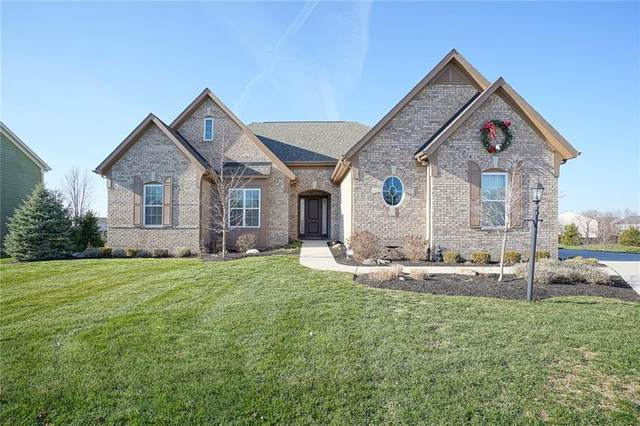 13896 Cloverfield Circle, Fishers, IN 46038 (MLS #21754649) :: Richwine Elite Group