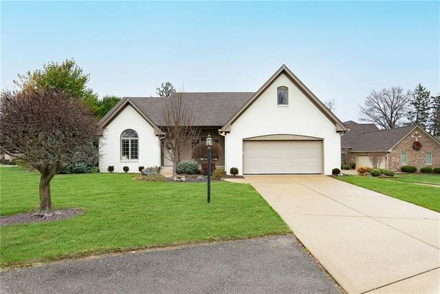 7300 Pymbroke Circle, Fishers, IN 46038 (MLS #21754781) :: AR/haus Group Realty