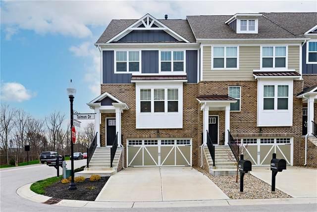 16020 Talmon Drive, Westfield, IN 46074 (MLS #21755795) :: Ferris Property Group