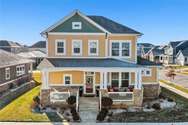 1617 Farmhouse Drive, Westfield, IN 46074 (MLS #21762993) :: Dean Wagner Realtors
