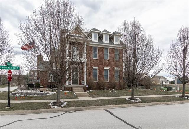 7188 Lockford Walk S, Avon, IN 46123 (MLS #21773532) :: The Indy Property Source